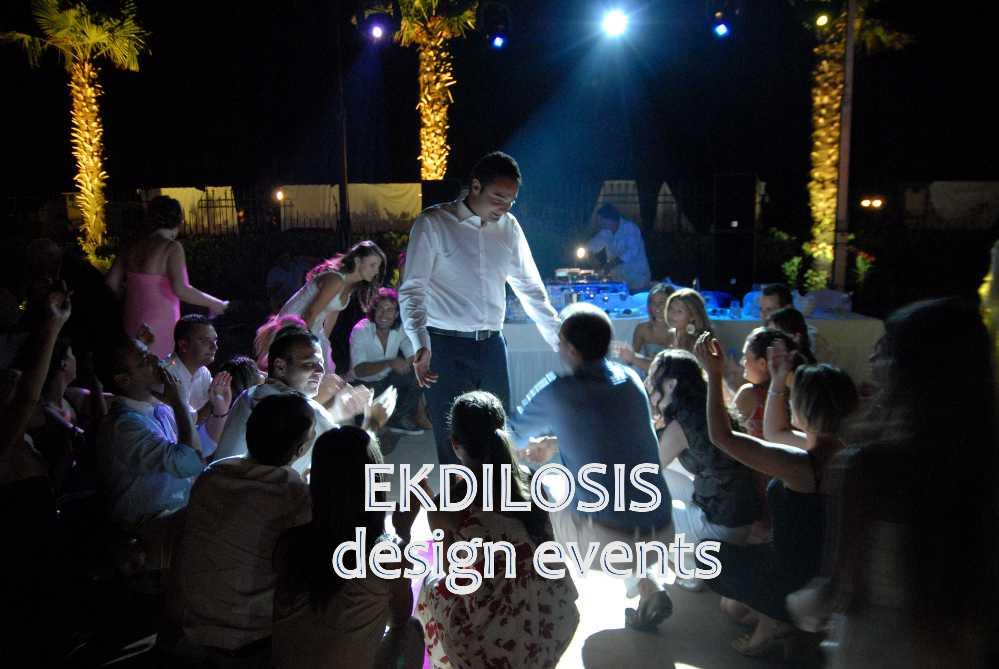 οργάνωση γαμήλιας εκδήλωσης, δεξίωσης & πάρτι