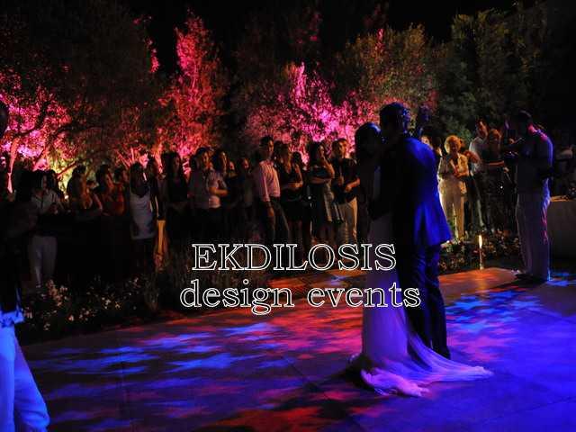 γάμος στο κτήμα μυρωνίδη, δεξίωση, εταιρική εκδήλωση & πάρτι Ekdilosis event production