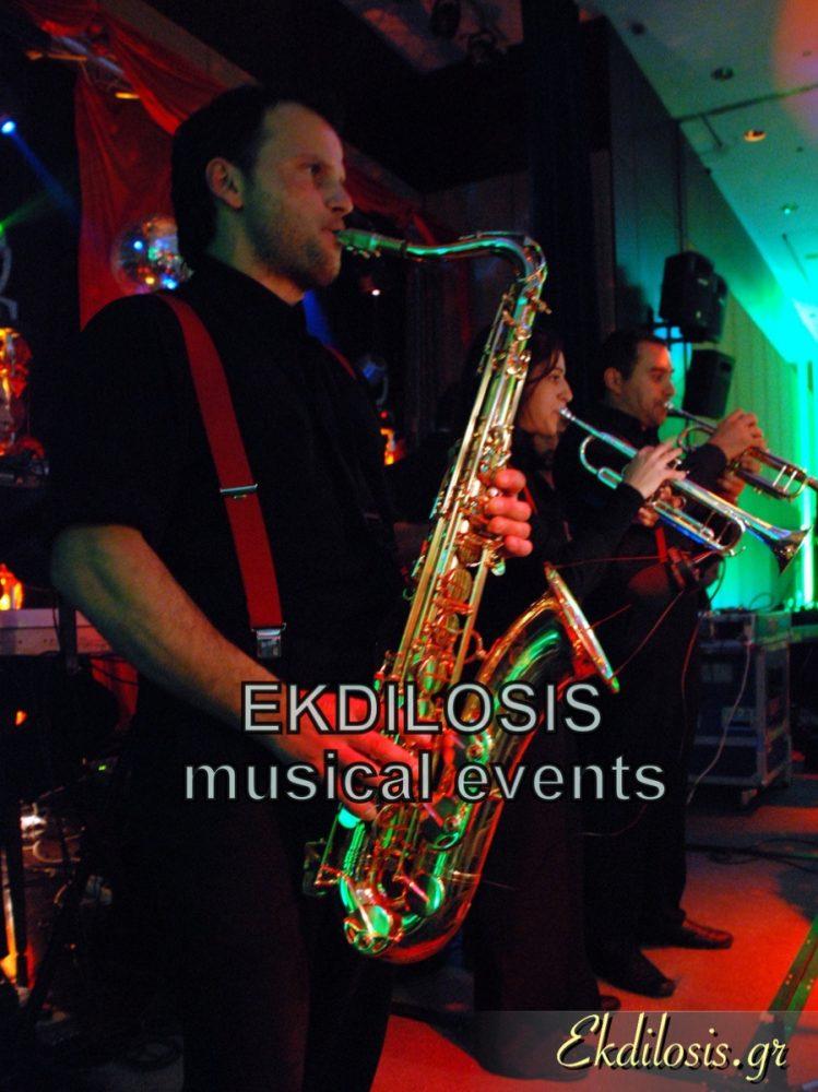 τζαζ ορχήστρες σε εκδηλώσεις, δεξιώσεις & πάρτι της Ekdilosis event production