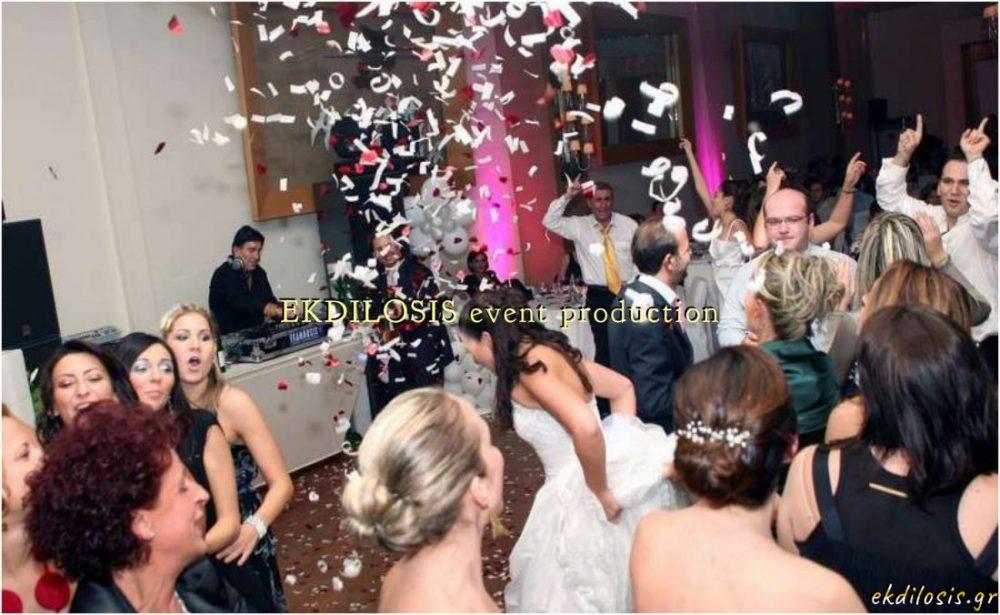 γαμήλια πάρτι, εκδηλώσεις δεξίωσης γάμου της Ekdilosis event production
