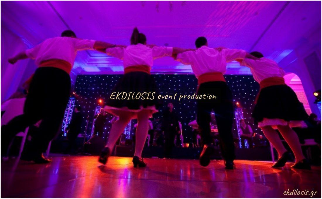 εκδήλωση στο ciragan palace kempinski istanbul της Ekdilosis event production