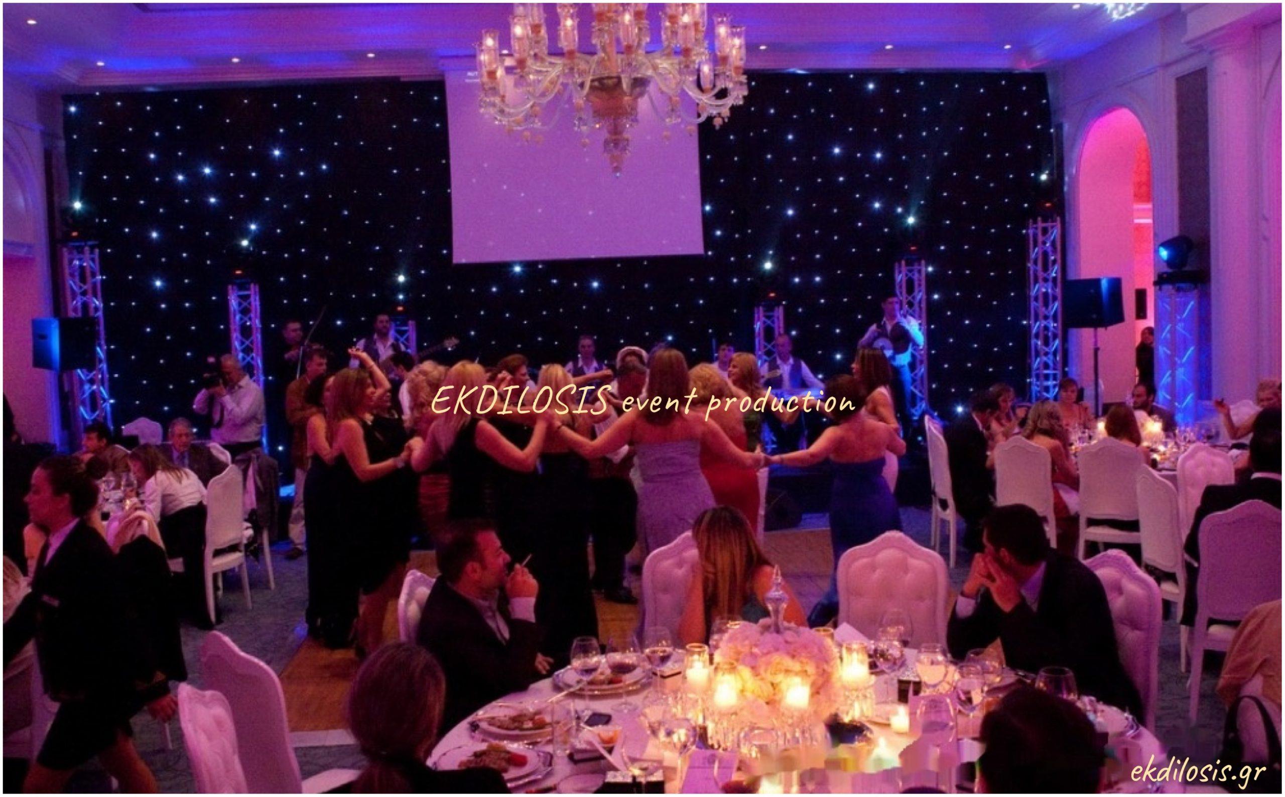 γαμήλια δεξίωση, εκδήλωση στο ciragan palace