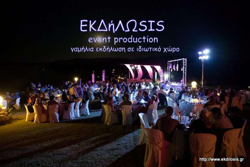 φωτισμοί εκδήλωσης γάμου εξωτερικού χώρου της EKDILOSIS event production