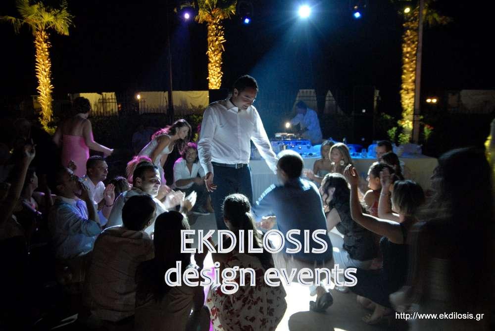 πάρτι γάμου σε κτήματα ekdilosis event production