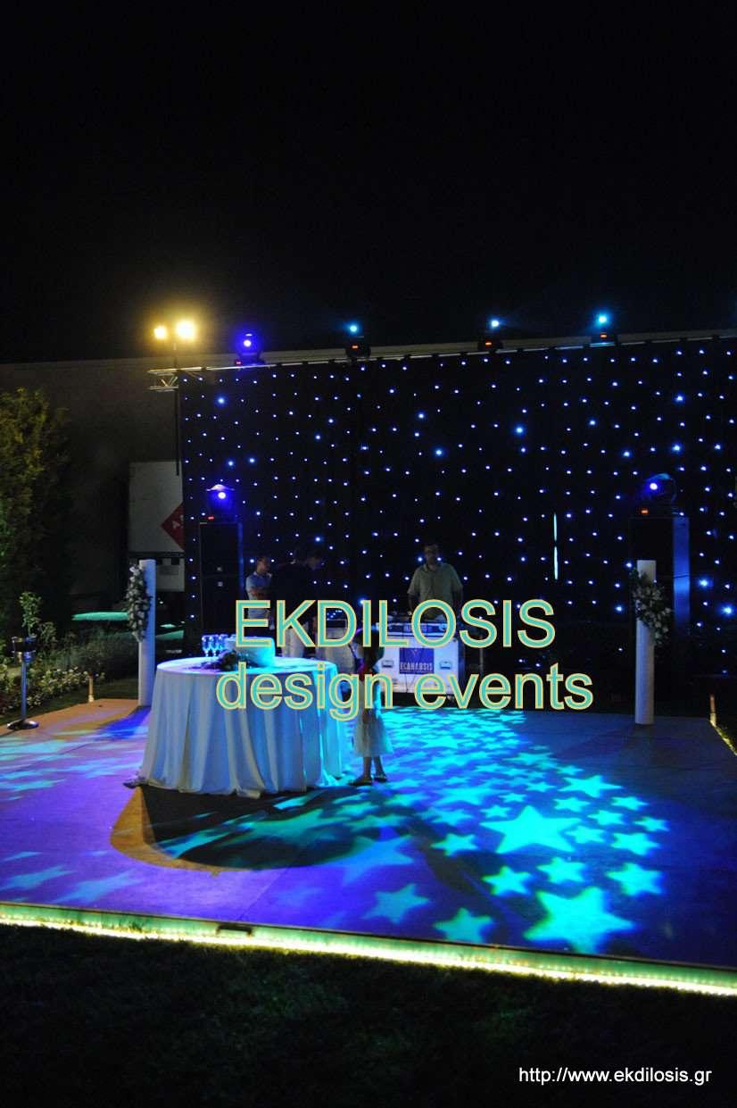 πατώματα χορού σε εκδήλωση & δεξίωση γάμου της EKDILOSIS event production