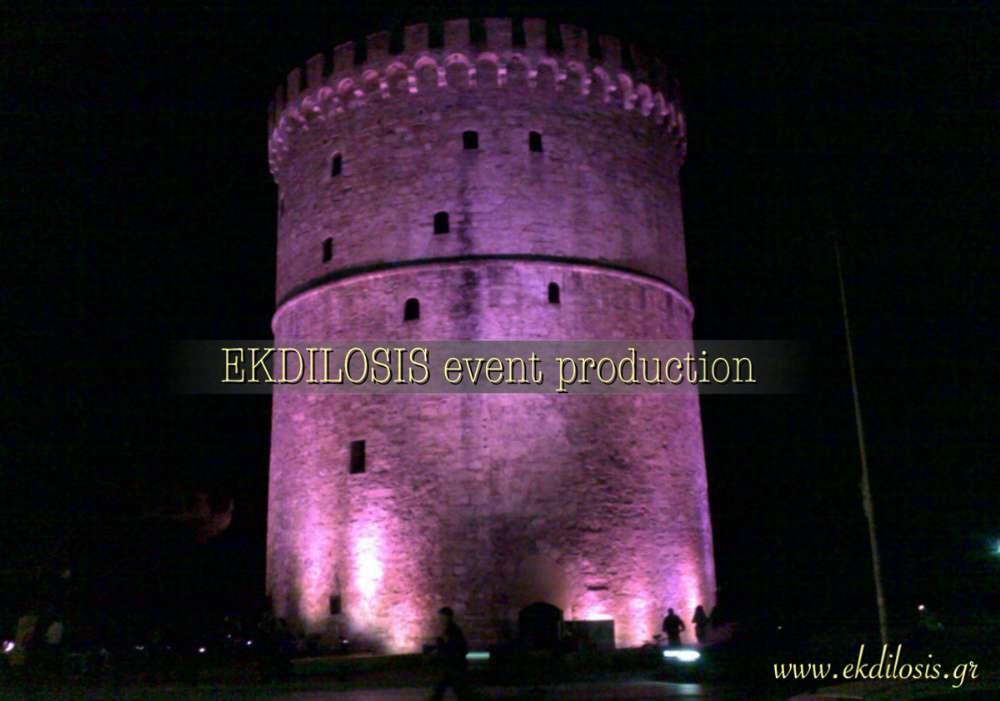 λευκός πύργος ροζ