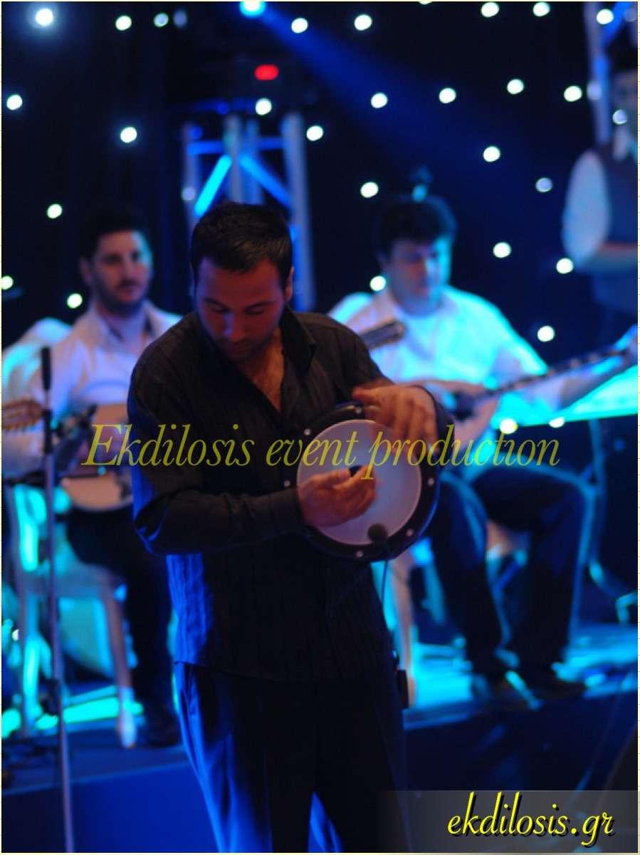 γάμος κτήμα μυρωνίδη & μουσική κάλυψη σε εκδήλωση, δεξίωση & πάρτι της Ekdilosis event production