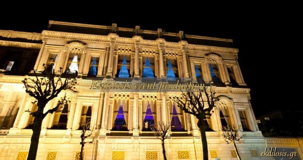 Γαμήλια δεξίωση-Ciragan Palace Kempinski Istanbul