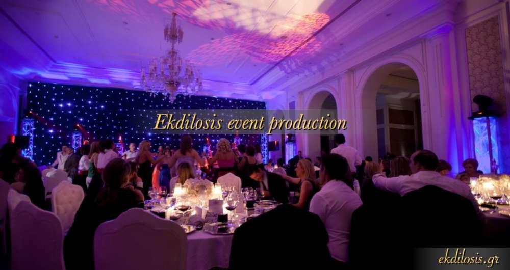 γαμήλια δεξίωση, εκδήλωση στο ciragan palace kempinski istanbul της Ekdilosis event production