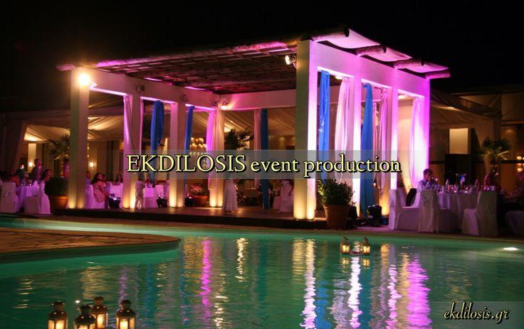 φωτισμός γαμήλιας εκδήλωσης & πάρτι από την EKDILOSIS event production
