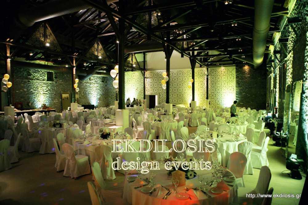 φωτισμός γαμήλιας εκδήλωσης
