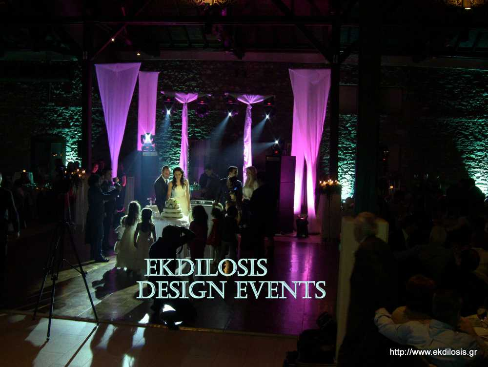 φωτισμός πάρτι γαμήλιας εκδήλωσης ekdilosis event production