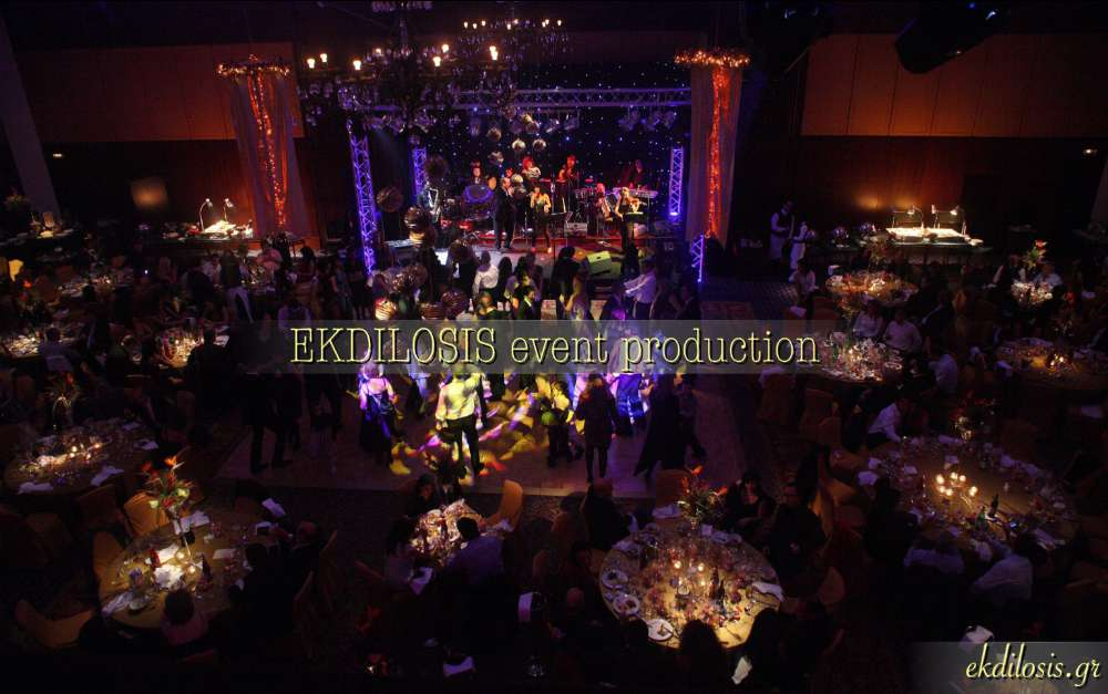 εκδήλωση γάμου στο Hyatt Regency