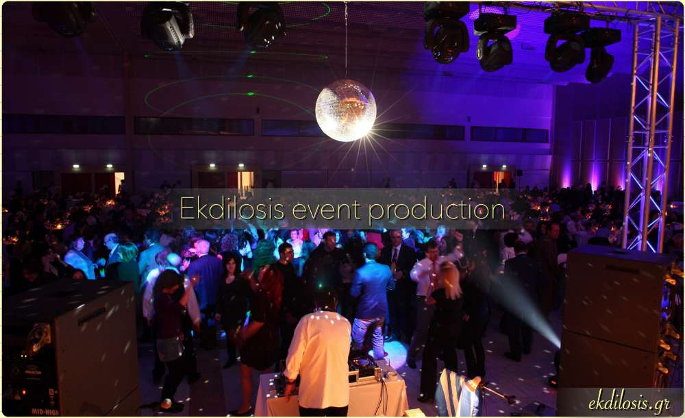 Εταιρικές εκδηλώσεις-Corporate event