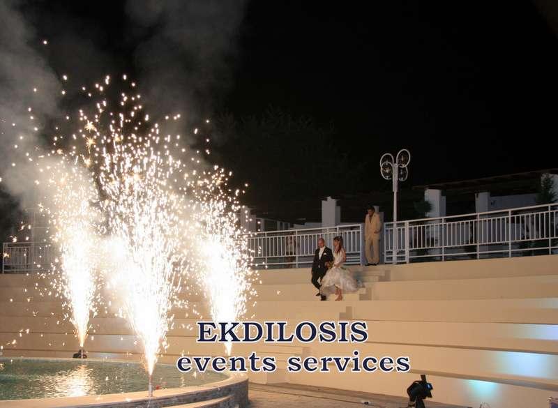 πυροτεχνήματα εκδηλώσεων, δεξιώσεων γάμου & πάρτι της Ekdilosis event production