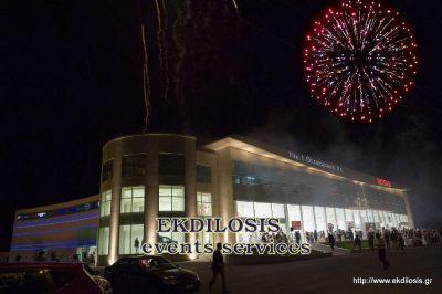 Πυροτεχνήματα για εκδήλωαη Θεσσαλονίκη