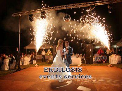 Πυροτεχνήματα, βεγγαλικά εκδήλωσης