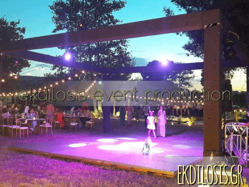 Πίστα χορού εκδήλωσης,για γάμο ή πάρτι