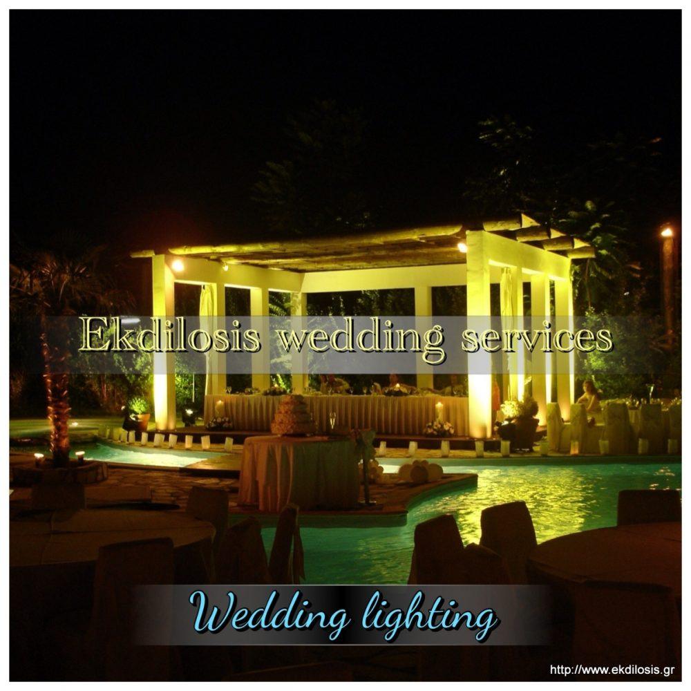 φωτισμός γαμήλιας δεξίωσης γάμου στο NOTO Finevents της EKDILOSIS event production