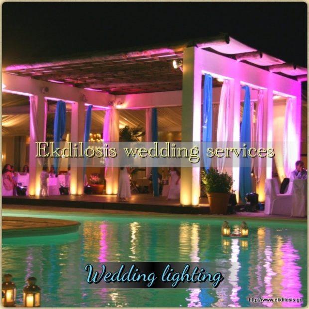 φωτισμός εκδηλώσεων γάμων ekdilosis event production