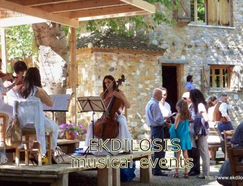 Ορχήστρες με βιολιά