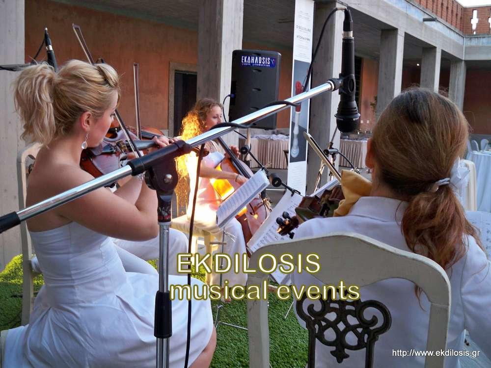 μικροφωνική κάλυψη ορχήστρας εγχόρδων
