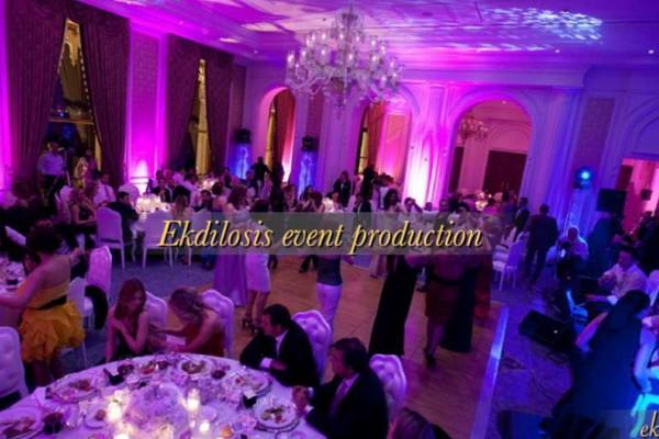 γαμήλια εκδήλωση στο Çırağan Palace Kempinski Istanbul,