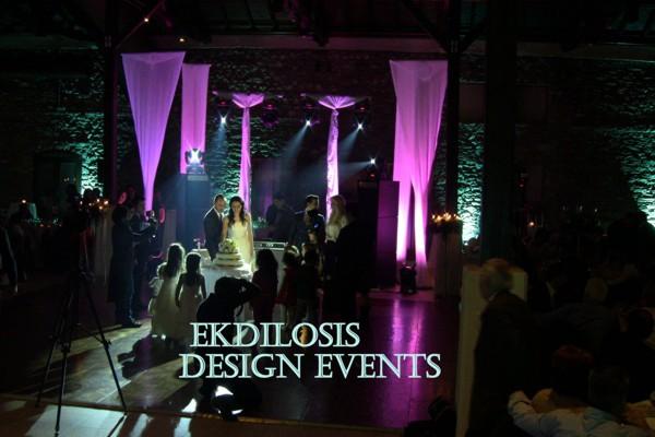 οργάνωση γαμήλιας εκδήλωσης-πάρτι Ekdilosis event production