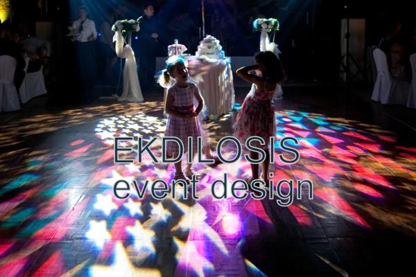 γαμήλιας εκδήλωσης κτήμα μυρωνίδη Εkdilosis event production