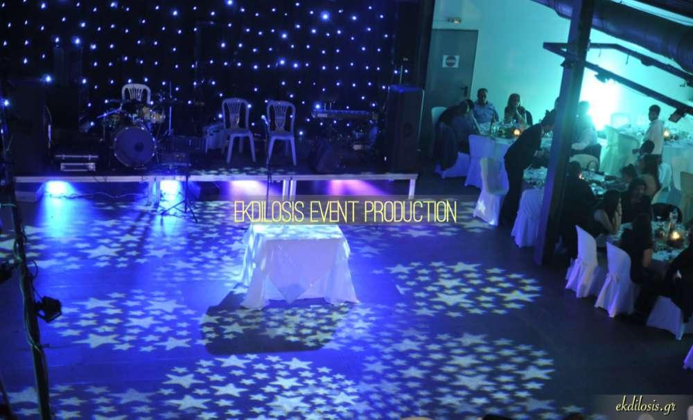 εταιρικές & γαμήλιες εκδηλώσεις στην αποθήκη γ από την EKDILOSIS event production