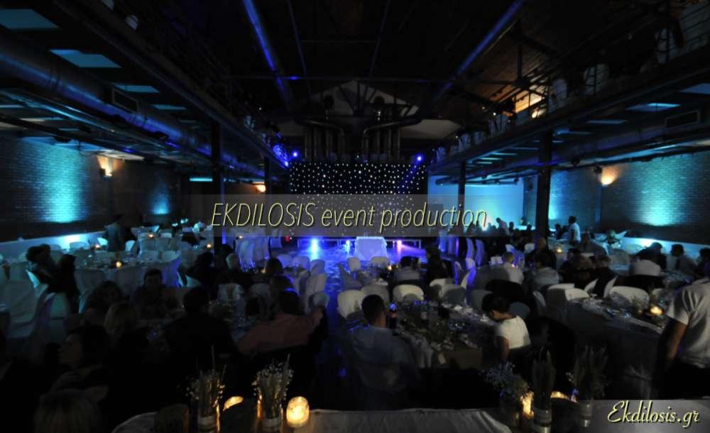 εκδηλώσεις στην αποθήκη γ από την EKDILOSIS event production