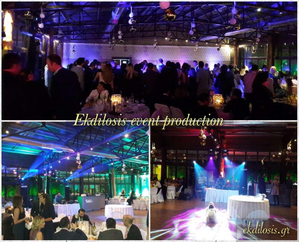 γάμος στο κτήμα μυρωνίδη, εκδήλωση, δεξίωση & πάρτι από την Ekdilosis event production