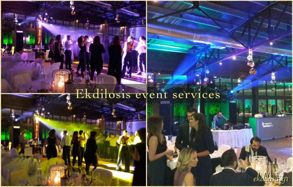 εκδήλωση, δεξίωση & πάρτι στο κτήμα μυρωνίδη από την Ekdilosis event production