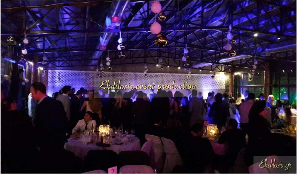 γάμος στο κτήμα μυρωνίδη, δεξίωση, εκδήλωση & πάρτι Ekdilosis event production