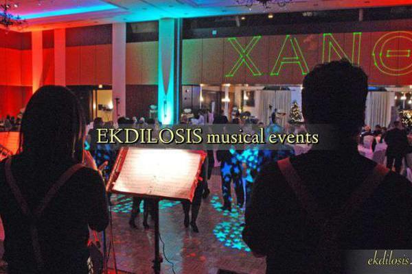 τζαζ συγκροτήματα σε δεξιώσεις & πάρτι της Ekdilosis event production
