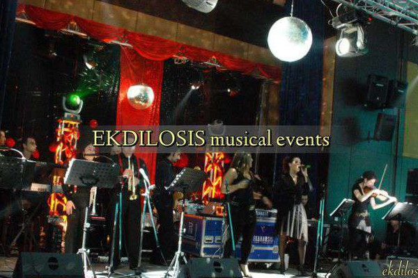 Μουσική εκδηλώσεων τζάζ ορχήστρες