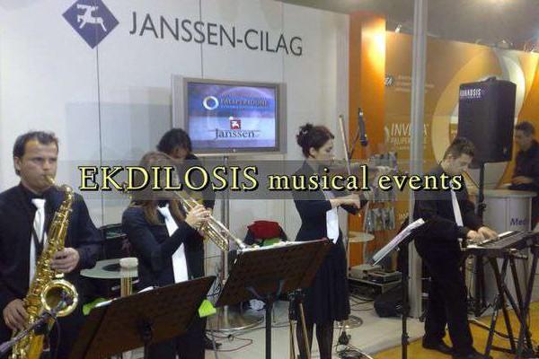 εταιρικές εκδηλώσεις στη Θεσσαλονίκη