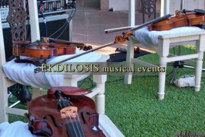 Μουσική εκδηλώσεων - βιολί
