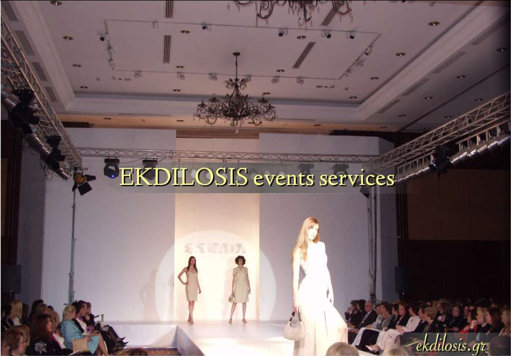 Πασαρέλα επιδείξεων μόδας της Ekdilosis event production
