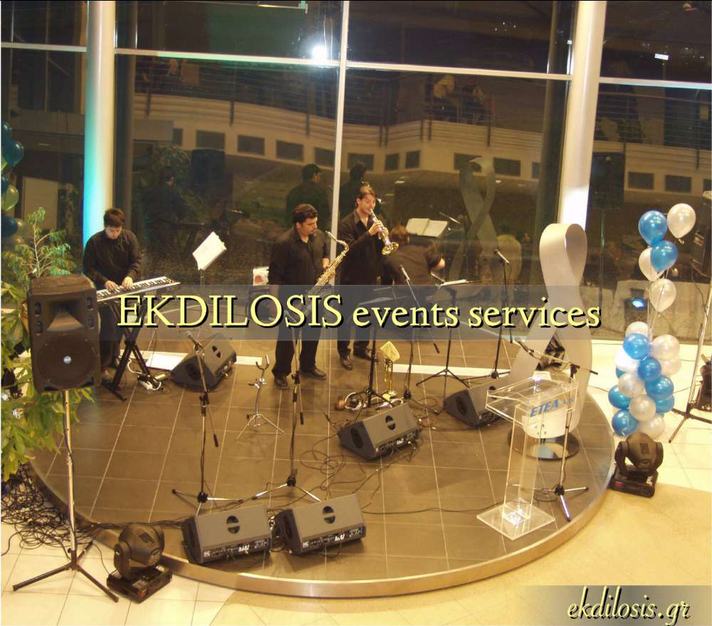 τζαζ συγκροτήματα δεξιώσεων, εγκαινίων, πάρτι της Ekdilosis event production