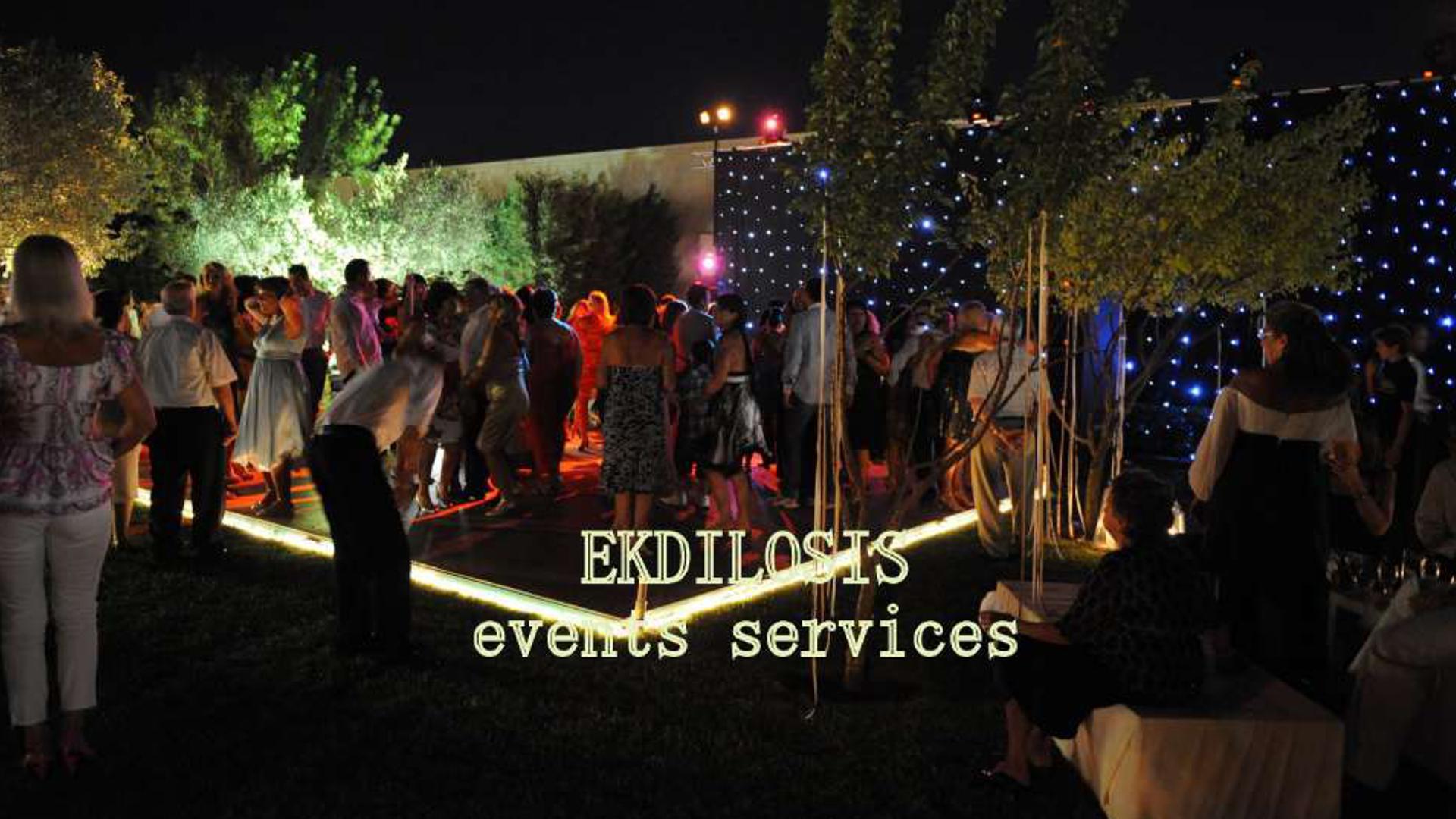 γάμος στο κτήμα μυρωνίδη από την Ekdilosis event production