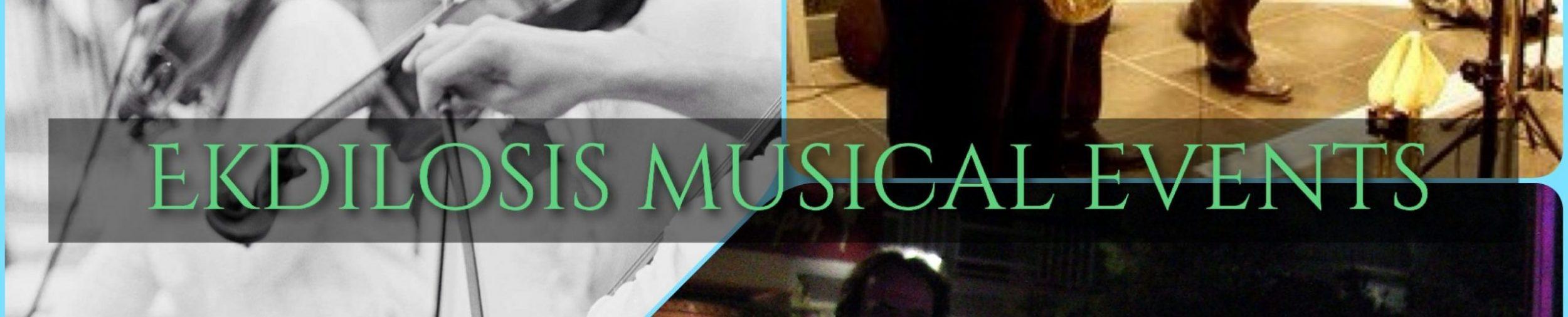 μουσικά σύνολα Ekdilosis event production