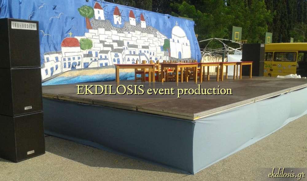 εξέδρα μουσικών εκδηλώσεων, συναυλιών & φεστιβάλ Ekdilosis event production
