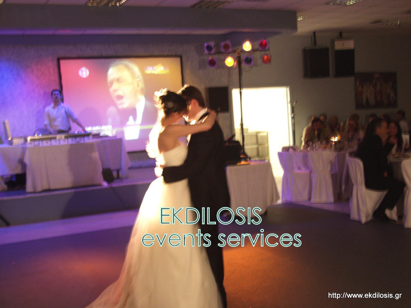 προτζέκτορες γαμήλιων εκδηλώσεων