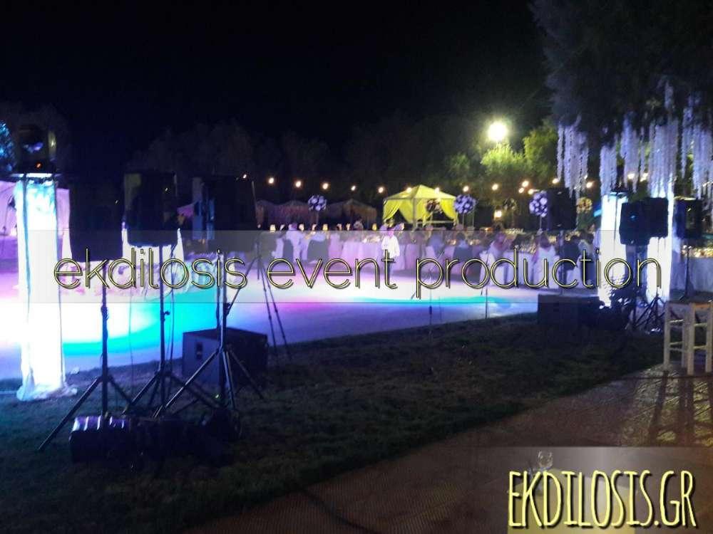 Φωτισμός εξωτερικού χώρου γαμήλιας δεξίωσης