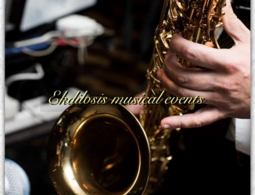 Σαξοφωνίστας στην εκδήλωση σας!