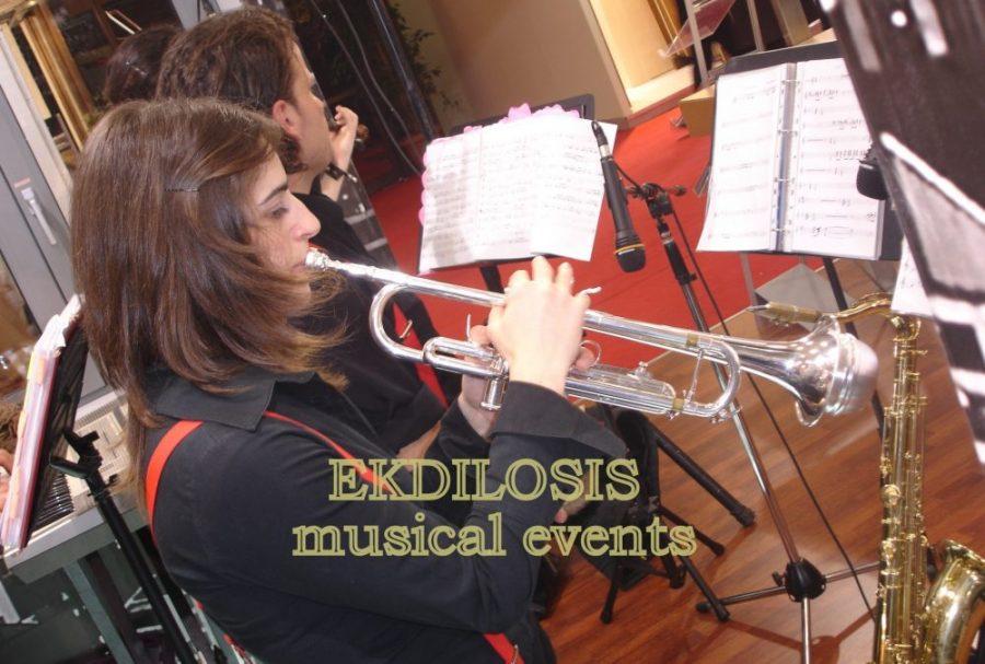 Τζάζ συγκροτήματα εκδηλώσεων, δεξιώσεων & πάρτι της Ekdilosis event production