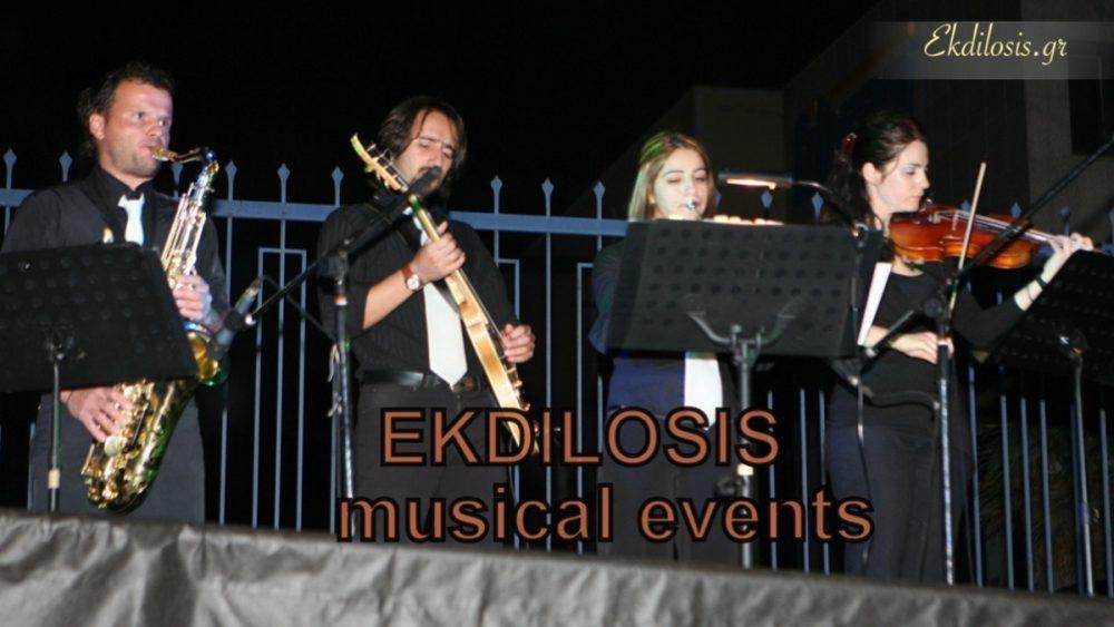 τζαζ συγκροτήματα μουσικών εκδηλώσεων της Ekdilosis event production