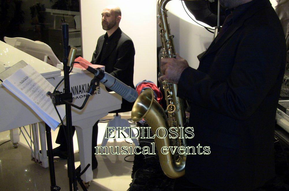 τζαζ συγκροτήματα εκδηλώσεων & πάρτι της Ekdilosis event production