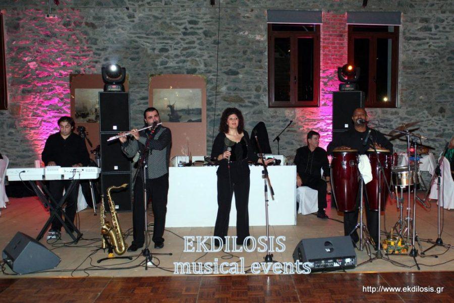 Τζάζ συγκροτήματα μουσικών εκδηλώσεων, δεξιώσεων & πάρτι της Ekdilosis event production